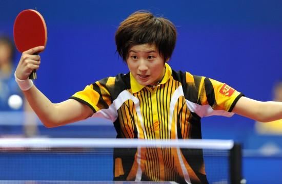图文 全运会乒乓球单项首日赛况姚彦反手颇具威胁