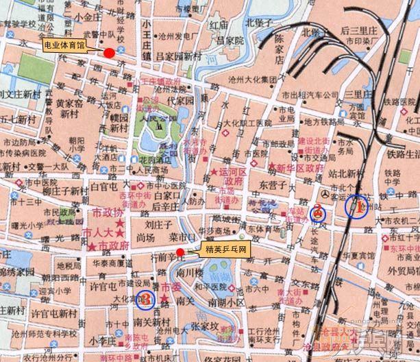 参赛须知 沧州市区地图,精英乒乓网 比赛场馆位置