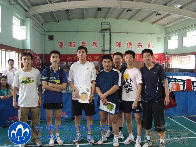 祝贺精英天津乒友俱乐部在第一届可酷达酷杯漂流哈溪图片