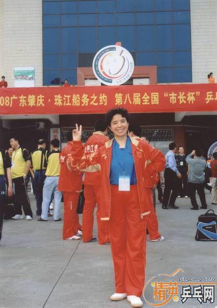 我爱你中国五线谱