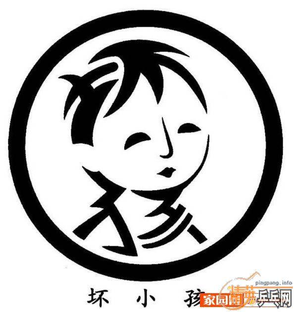 汉字一 二卡通简笔画